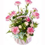 Доставка цветов и подарков на Пасху